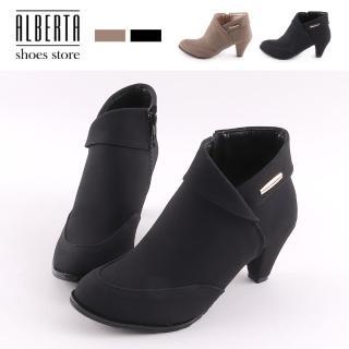 【Alberta】百搭絨面靴子7CM高跟粗跟尖頭側拉鏈短靴MIT台灣製  Alberta