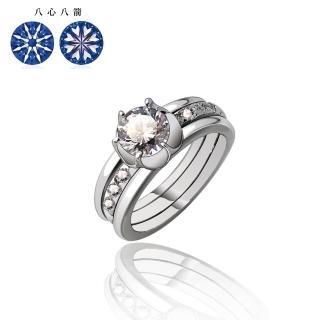 【xmono】情緣相依八心八箭晶鑽雙套戒指  xmono