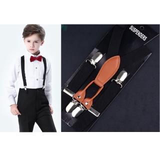 【拉福】四夾皮質2.5cm兒童吊帶小孩褲帶夾(三色)  拉福