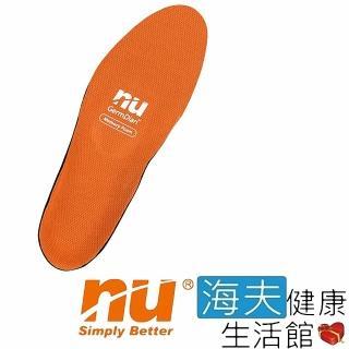 【恩悠數位x海夫】NU 3D 能量 足弓 腳正鞋墊-4 運動強效吸震款   恩悠數位x海夫