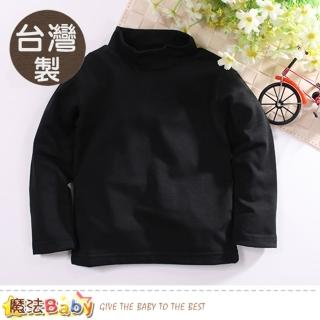 【魔法Baby】兒童發熱衣 台灣製保暖發熱小高領內衣(k60621)   魔法Baby
