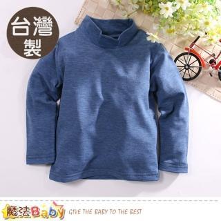【魔法Baby】兒童發熱衣 台灣製保暖發熱小高領內衣(k60622)  魔法Baby