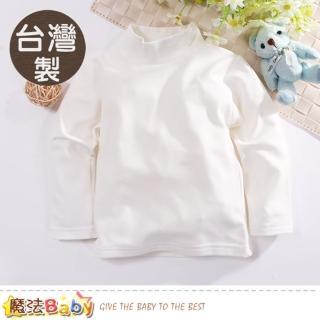 【魔法Baby】兒童發熱衣 台灣製保暖發熱小高領內衣(k60623)   魔法Baby