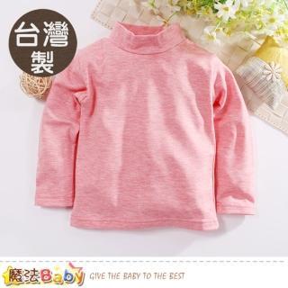 【魔法Baby】兒童發熱衣 台灣製保暖發熱小高領內衣(k60624)  魔法Baby