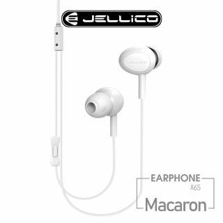 【JELLICO】音符系列 輕巧好音質 線控入耳式耳機(JEE-X6S-WT)   JELLICO