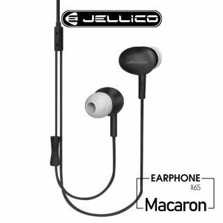 【JELLICO】音符系列 輕巧好音質 線控入耳式耳機(JEE-X6S-BK)   JELLICO
