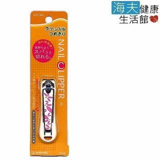 【海夫健康生活館】日本GB綠鐘 NC 不銹鋼 安全指甲剪 曲線刃S 雙包裝(DN-344)  海夫健康生活館