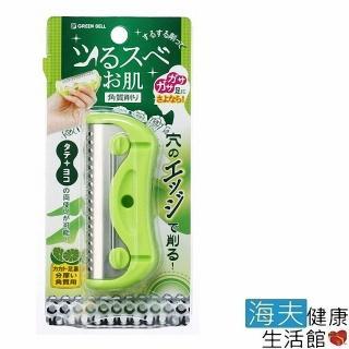 【海夫健康生活館】日本GB綠鐘 DeSu 不銹鋼 機能型 足部角質削除器L84mm 雙包裝(NC-306)   海夫健康生活館