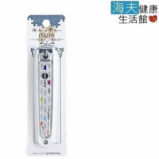 【海夫健康生活館】日本GB綠鐘 NC 不銹鋼 安全指甲剪 曲線刃L 雙包裝(DN-342)   海夫健康生活館