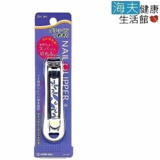 【海夫健康生活館】日本GB綠鐘 NC 不銹鋼 安全指甲剪 曲線刃M 雙包裝(DN-345)  海夫健康生活館