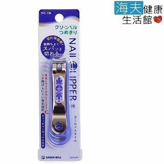 【海夫健康生活館】日本GB綠鐘 NC 不銹鋼 安全指甲剪 曲線刃PM 雙包裝(NC-136)   海夫健康生活館