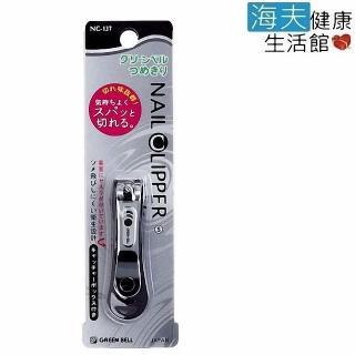 【海夫健康生活館】日本綠鐘 NC 不銹鋼 安全指甲剪 曲線刃BS 雙包裝(NC-137)  海夫健康生活館