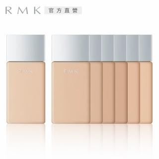 【RMK】高效UV輕透粉底液 30ml(5色任選)   RMK