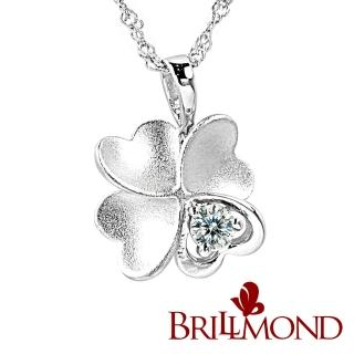 【BRILLMOND JEWELRY】十分幸運美鑽墜   BRILLMOND JEWELRY