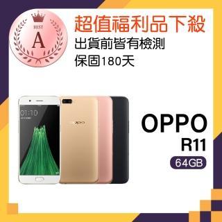 【OPPO 歐珀】福利品 R11 5.5吋雙卡智慧手機(4G/64G)   OPPO 歐珀