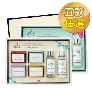 【H&W 英倫薇朵】典藏寵愛香氛沐浴禮盒(四款任選)  H&W 英倫薇朵