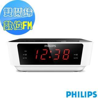 【Philips 飛利浦】數位FM雙鬧鈴收音機(AJ3115)  Philips 飛利浦