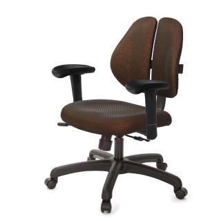 【吉加吉】人體工學 雙背椅 滑面升降扶手(TW-2991E6)   吉加吉