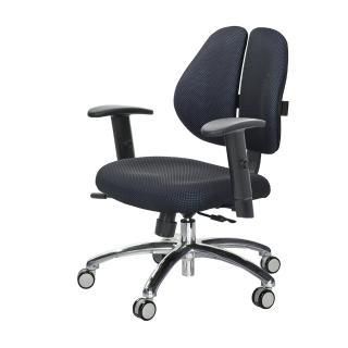 【吉加吉】人體工學 雙背椅 鋁腳/升降扶手(TW-2991LU5)   吉加吉