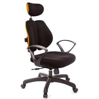 【吉加吉】雙背涼感 電腦椅 D字扶手(TW-2995EA4)  吉加吉