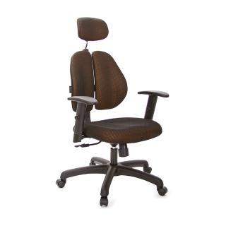 【吉加吉】雙背涼感 電腦椅 升降扶手(TW-2995EA5)  吉加吉
