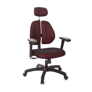 【吉加吉】雙背涼感 電腦椅 滑面升降扶手(TW-2995EA6)   吉加吉