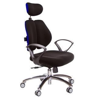 【吉加吉】雙背涼感 電腦椅 D字扶手(TW-2995LUA4)  吉加吉