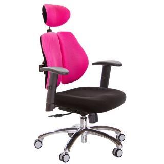 【吉加吉】雙背涼感 電腦椅 升降扶手(TW-2995LUA5)   吉加吉