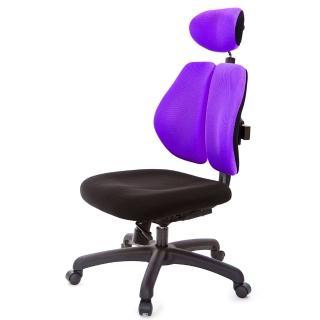 【吉加吉】人體工學 雙背椅 無扶手(TW-2994ENHA)  吉加吉