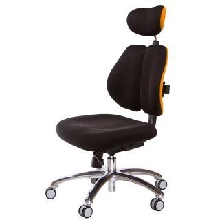 【吉加吉】人體工學 雙背椅 鋁腳/無扶手(TW-2994LUNHA)   吉加吉