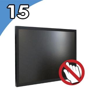 【Nextech】M系列 15吋 -工控螢幕-無觸控(工控螢幕)   Nextech