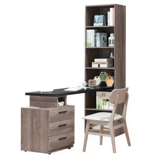 【顛覆設計】恩迪伸縮L型書桌組(含書櫃)  顛覆設計