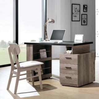 【顛覆設計】恩迪4尺伸縮書桌下座   顛覆設計