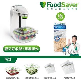 【FoodSaver】輕巧型真空密鮮器FM1200(豪華組-白)   FoodSaver
