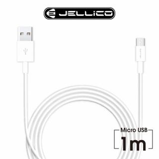 【JELLICO】1M 5A快充 Micro-B 充電傳輸線(JEC-KDC50-WTM)   JELLICO