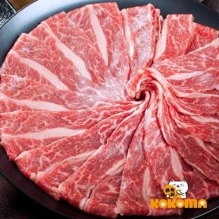 【極鮮配】美國無骨牛小排原塊火鍋肉(500g±10%/盒-3盒入)   極鮮配