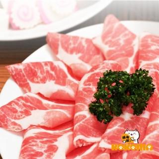 【極鮮配】美國藍帶霜降原塊火鍋肉片(500g±10%/盒-4盒入)   極鮮配