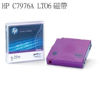 【HP】LTO-6 磁帶 C7976A 一盒五卷  HP