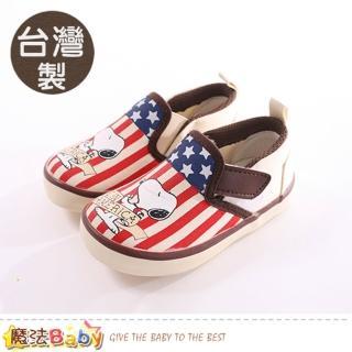 【魔法Baby】13.5-15.5cm台灣製史努比授權正版兒童帆布鞋(sk0295)  魔法Baby
