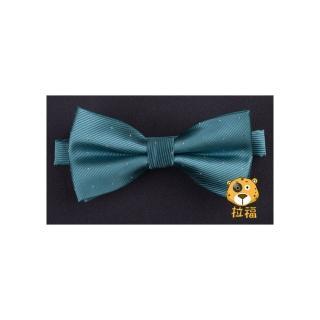 【拉福】銀絲點點高檔結婚領結糾糾(兒童孔雀藍)   拉福
