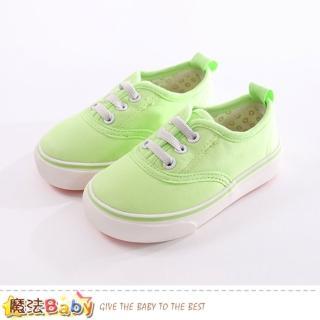 【魔法Baby】20-22cm童鞋 小童布鞋(sk0293)   魔法Baby