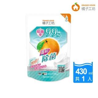 【橘子工坊】溫和低敏碗盤洗滌液補充包(430ml)  Orange house 橘子工坊