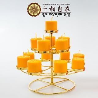 【十相自在】三層十四盞金色酥油燈架/燭臺   十相自在