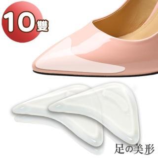 【足的美形】柔軟矽膠鞋頭塞(10雙)   足的美形