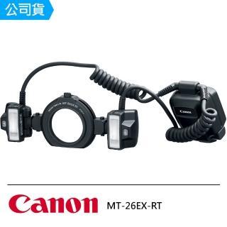 【Canon】Macro Twin Lite MT-26EX-RT 微距雙邊閃光燈--公司貨  Canon