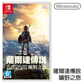 【Nintendo】薩爾達傳說 曠野之息 (對應中文)  Nintendo 任天堂