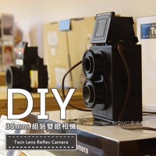 35mm DIY雙眼組合相機(底片相機 組裝相機 玩具相機 雙眼相機 聖誕節 交換禮物)   35mm DIY雙眼組合相機(底片相機 組裝相機 玩具相機 雙眼相機 聖誕節 交換禮物)