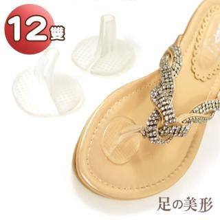 【足的美形】迷你軟Q夾腳鞋防磨墊(12雙)  足的美形