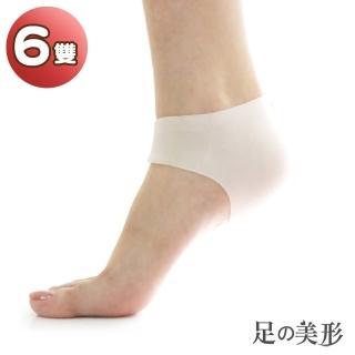 【足的美形】頂級矽膠後跟保護套(6雙)  足的美形