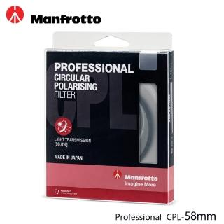 【Manfrotto 曼富圖】58mm CPL鏡 Professional濾鏡系列